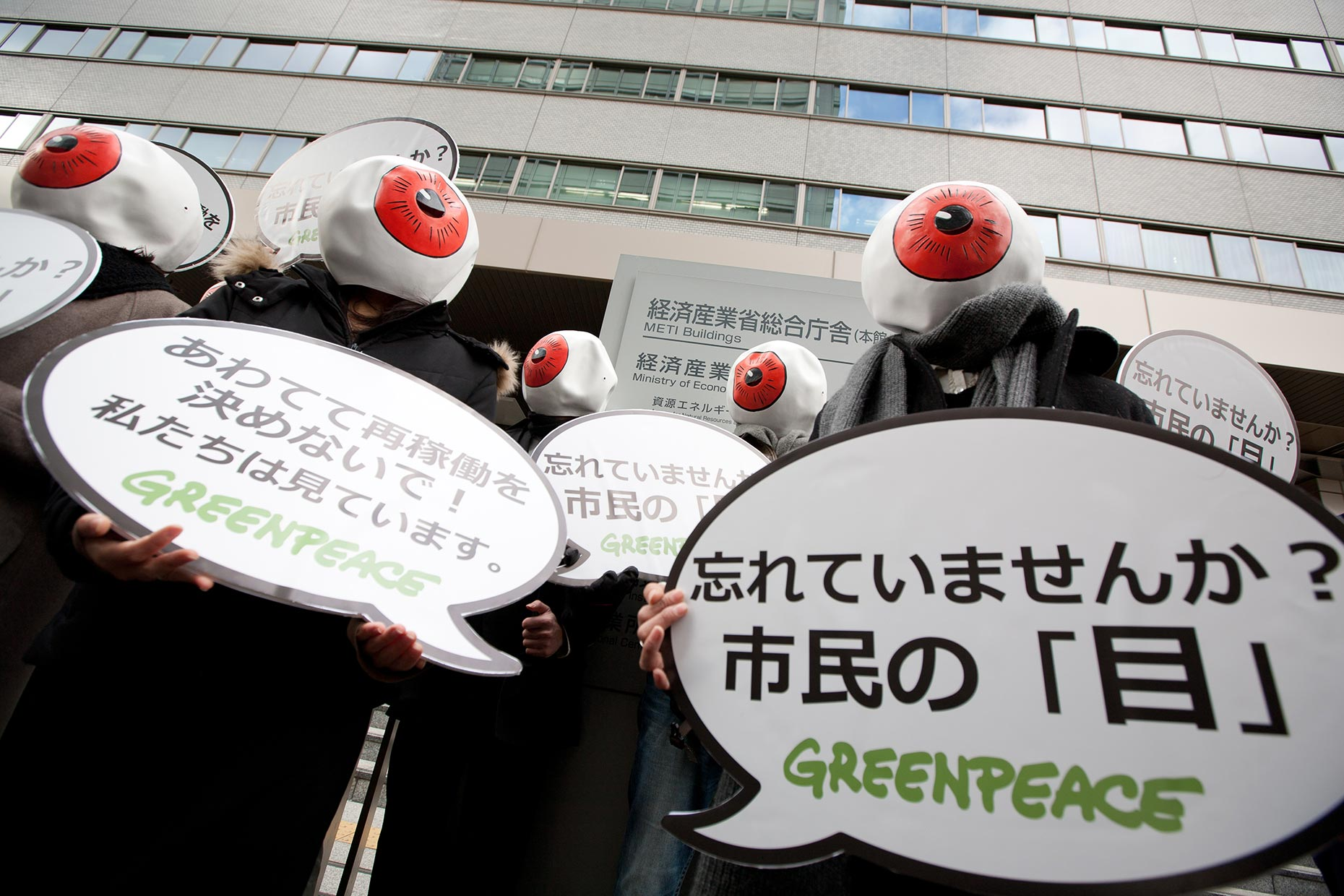 GREENPEACE protest in Japan, by Scotland Greenpeace photographer
