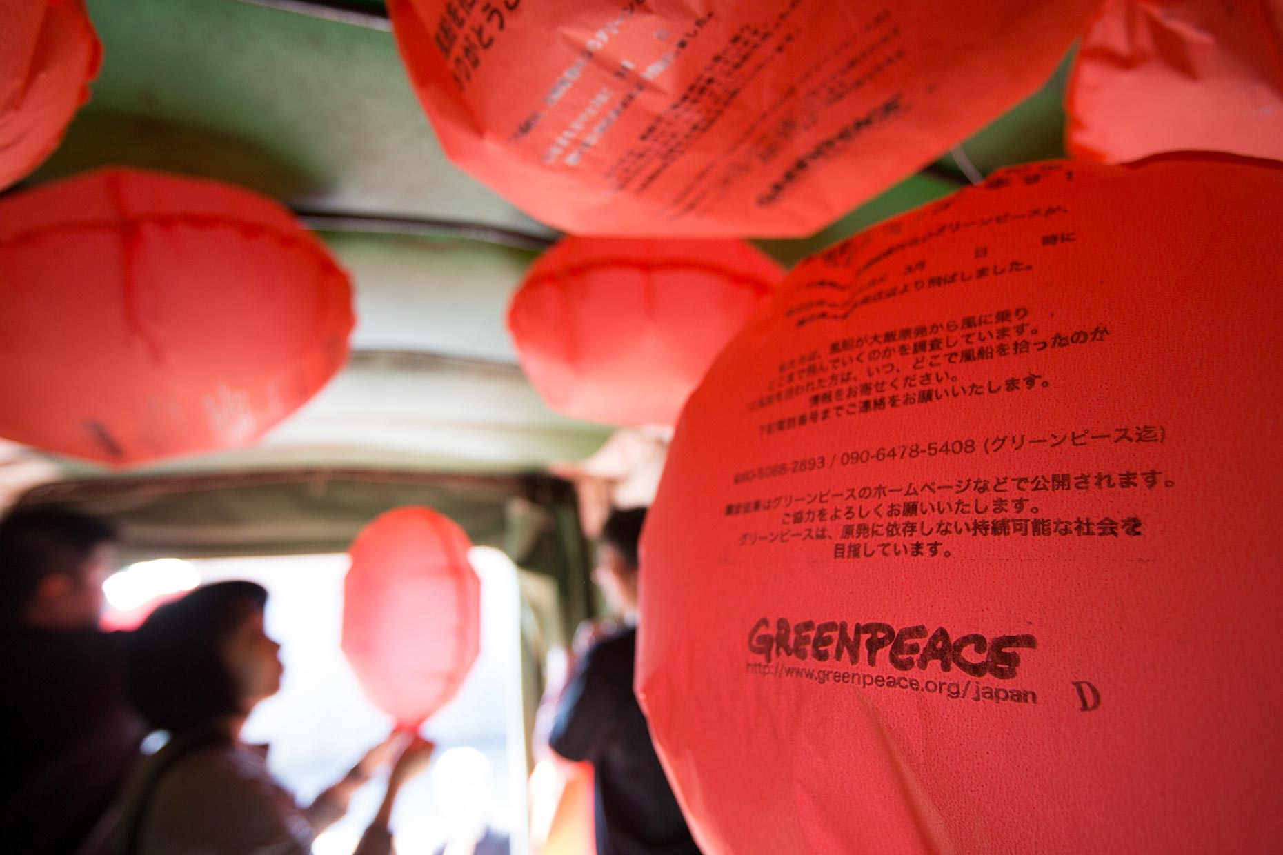 Greenpeace red balloons, by Scotland photographer