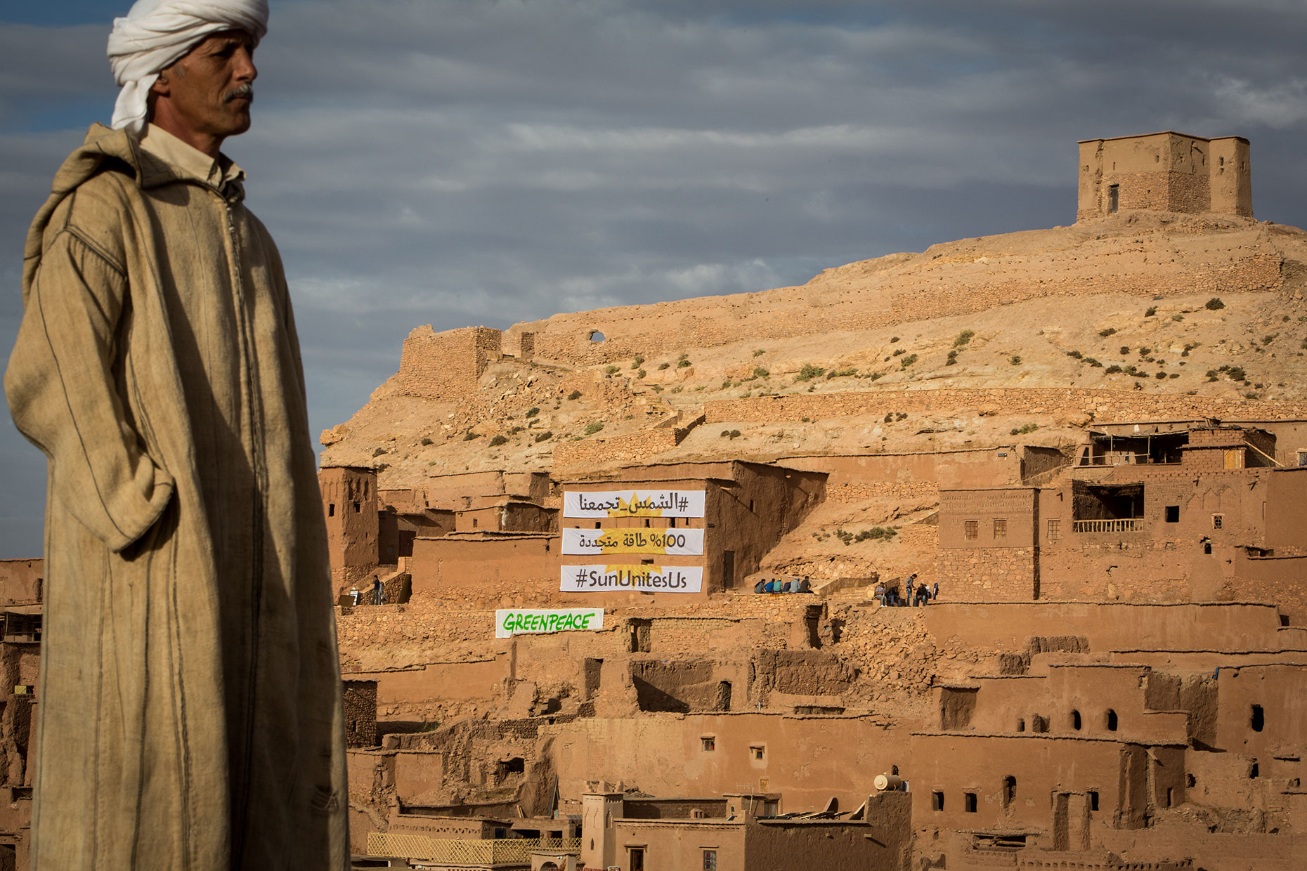 Ait Ben Haddou in Morocco, by Scotland Greenpeace photographer