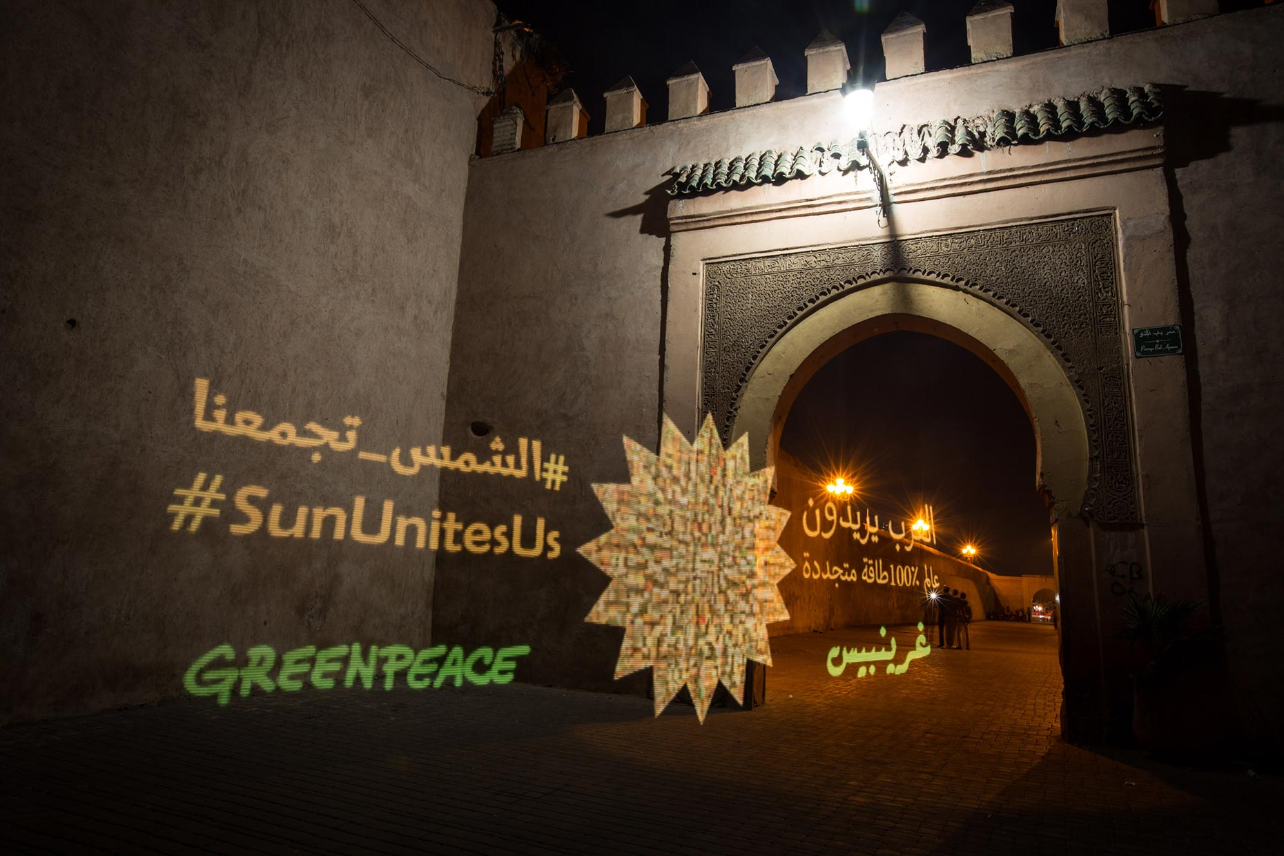 Greenpeace action in Morocco, by Scotland Greenpeace photographer